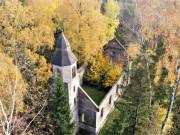 Gunārs Tiesnesis Smaižu baznīca